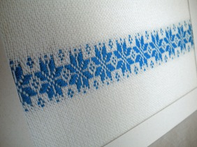 Handwoven Star Motif Detail